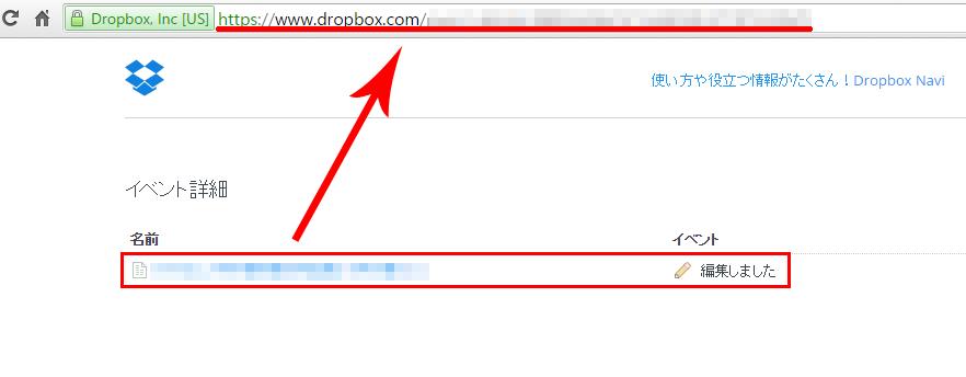 dropbox-link
